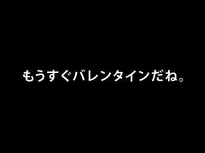 渋谷待犬(しぶやまちけん)のブログ