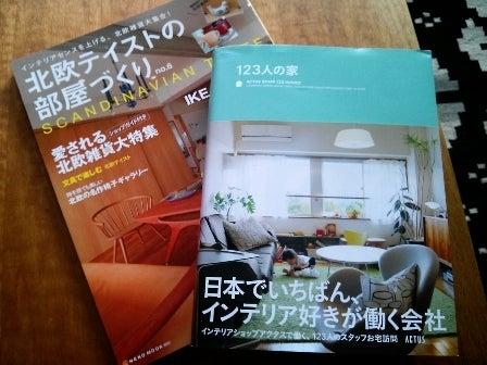 横田まさみのひまつぶし部屋。-photo