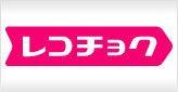 彬子オフィシャルブログ「Feel our soul!!」Powered by Ameba