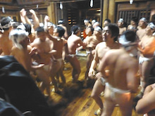 栃尾サテライト ~復興支援員の奮闘記~