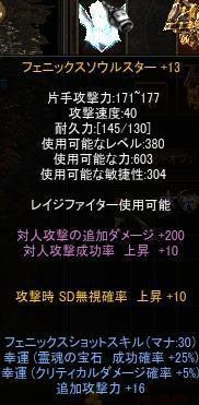 おんだいありぃ ★MU 奇蹟の大地★-EXga