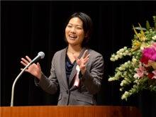 金澤仁子さん
