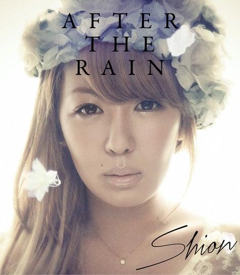 詩音「AFTER THE RAIN(通常)」