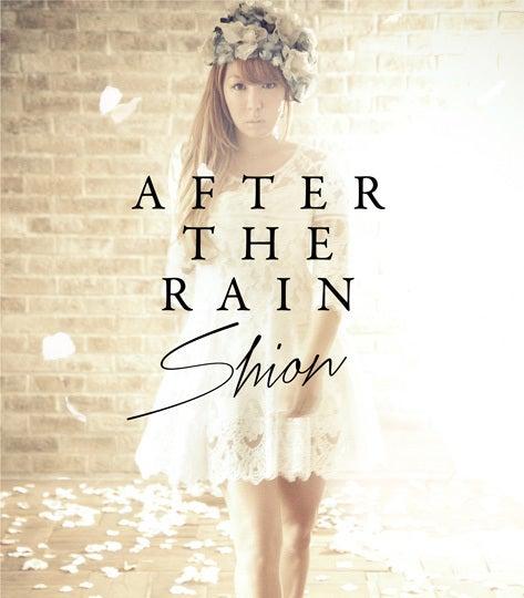詩音「AFTER THE RAIN(初回)」
