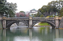 夫婦世界旅行-妻編-皇居内石橋