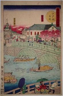 夫婦世界旅行-妻編-江戸橋錦絵