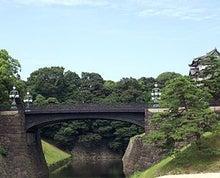 夫婦世界旅行-妻編-皇居内二重橋