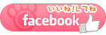 cheer Facebook