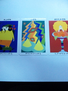 $Love&Light ☆一歩を踏み出す勇気を☆-130212_210939.jpg