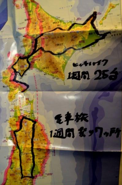 「僕」、日本(チャリ)と世界一周します。-DSC_5396.JPG