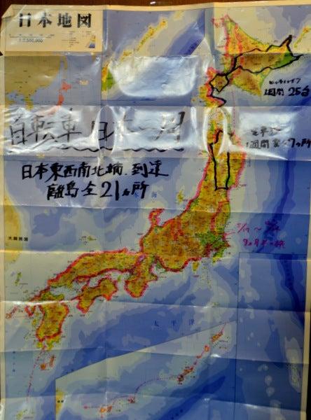 「僕」、日本(チャリ)と世界一周します。-DSC_5395.JPG