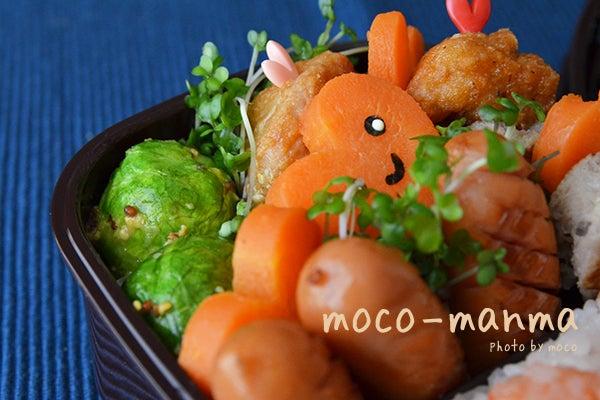 モコマンマ -簡単お料理レシピとペットと手作り日記--ハートのお弁当でありがとう!
