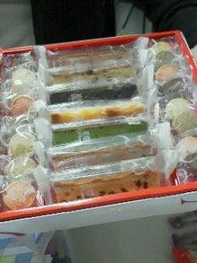 Miyoship航海日誌『ミヨブロ』~みよし歯科医院公式ブログ~-201302091909000.jpg