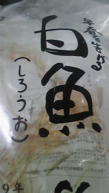 旬鮮旬彩 上吉のブログ-130214_170934.jpg
