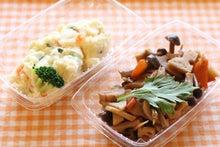 くらしマルシェ/365 広島市西区 体にやさしい食材・調味料・惣菜・弁当・イートインお店