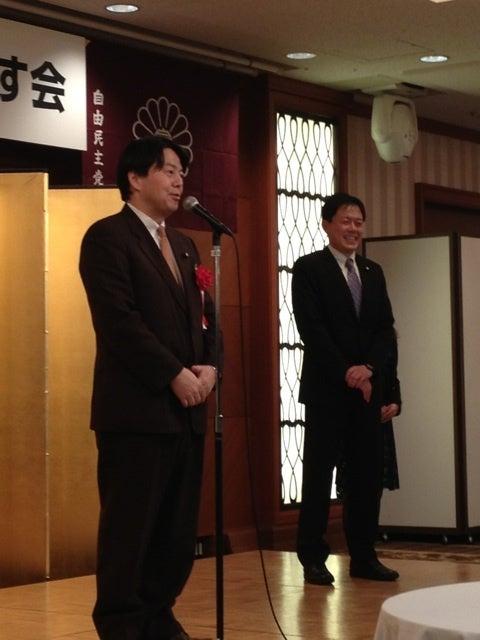 参議院議員 長谷川岳 オフィシャルブログ「長谷川岳 強い北海道をつくる!」Powered by Ameba