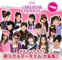 TOKYO TOP KIDS COLLECTION-fafsfafa