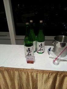 浜松町の地鶏・ホルモン居酒屋X焼酎BAR 宝