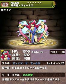 【パズドラ攻略・ゲリラ時間割・魔法石の裏情報が満載!】