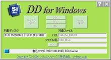 masao_nakagami_2001のパソコン関係いろいろ