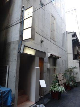 横浜発 驢馬人の美食な日々-Taichi