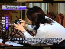 $松野頼久オフィシャルブログ Powered by Ameba