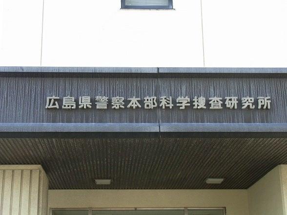 広島黙示録