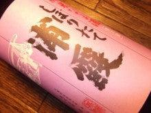 $ワイン販売!茅ヶ崎 ワインとお酒のあるTomoの日常