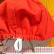 紅白帽の後ろ【紐】の…