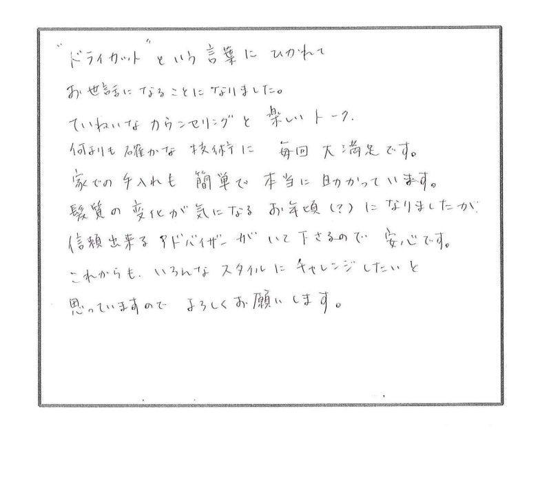 Ryuのブログ-33