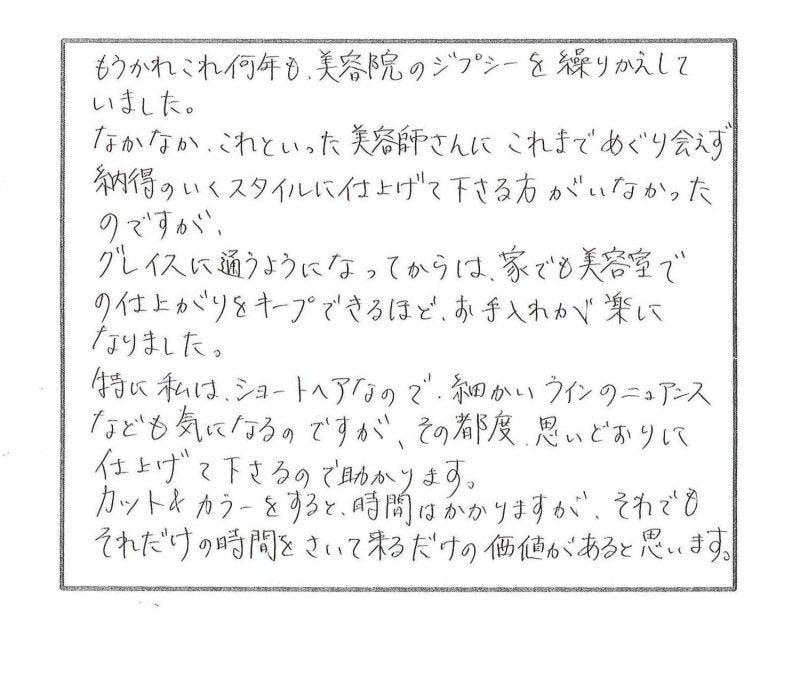 Ryuのブログ-06