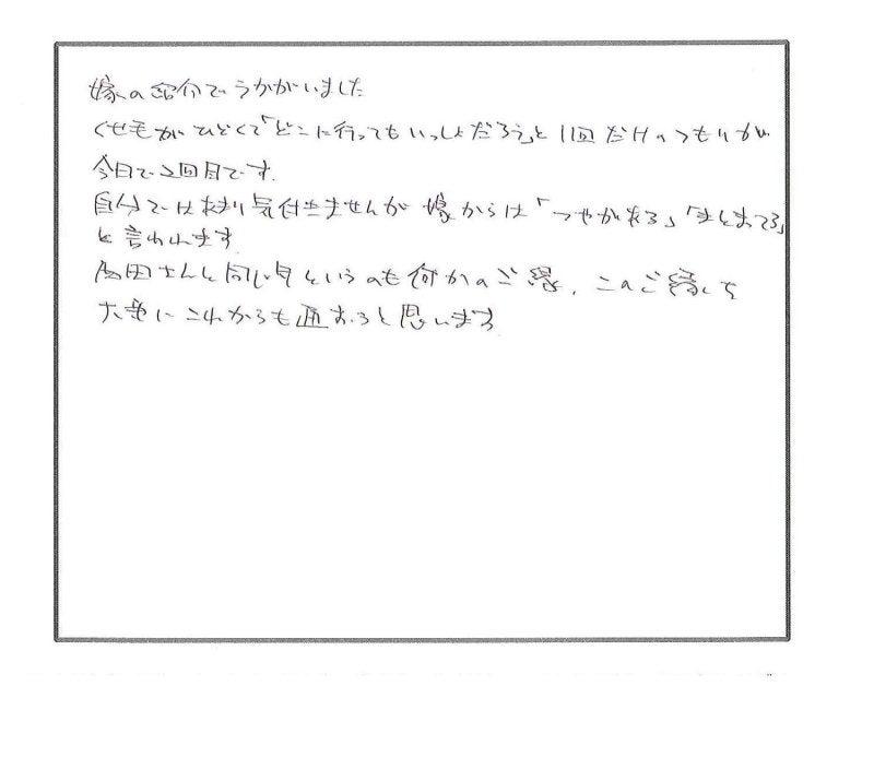Ryuのブログ-89