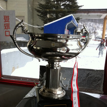 AGO CUP 20…