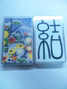 $Love&Light ☆一歩を踏み出す勇気を☆-130216_190148.jpg