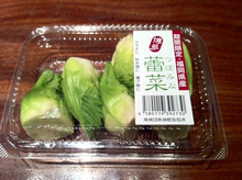 $中央区 日本橋 水天宮(人形町)の『ごちそう家 ぽん太の気まぐれ』ブログ☆-蕾菜