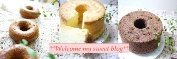 $♡甘い香りのブログ♡