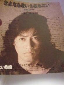 クリス松村オフィシャルブログ Powered by Ameba-130217_031856.jpg