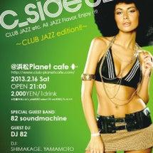 c_side8200…