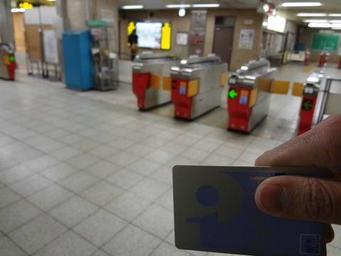 ICカードの旅21