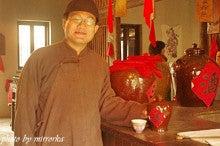 中国大連生活・観光旅行ニュース**-旅順 関東民俗文化村