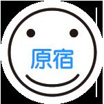 原宿駅広告検索〈東京広告なび〉