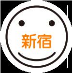 新宿駅広告検索〈東京広告なび〉