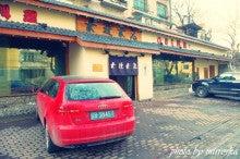 中国大連生活・観光旅行ニュース**-大連大名 いけす料理