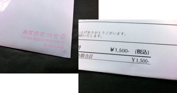 おしゃれ☆しよーよ!!-ネイルラップは@500円