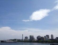 $ハワイの神秘マナ・カード、守護エンジェル、3分で心のブロック解除、波動調整 = 心を軽くする スピリチュアルセラピスト月丸虹呼-天使の羽の形の雲