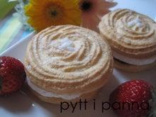 市川市の料理教室pytt i panna-ブッセ1