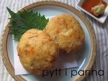 市川市の料理教室pytt i panna-がんも