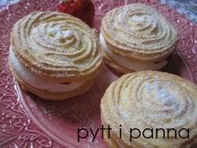 市川市の料理教室pytt i panna-ブッセ2