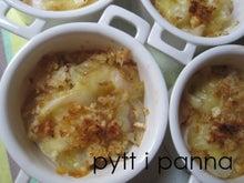 市川市の料理教室pytt i panna-玉ねぎ2
