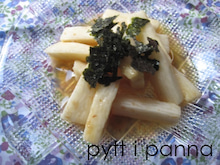 市川市の料理教室pytt i panna-長いも